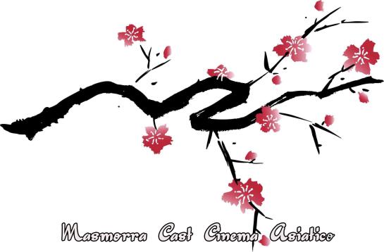 masmorra cast 1
