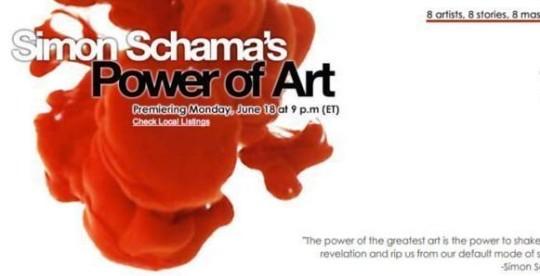 O Poder da Arte