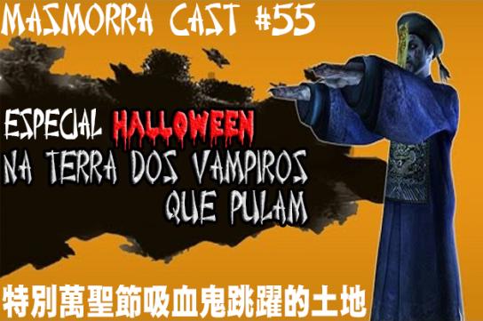 banner-masmorra-cast-55-625x415